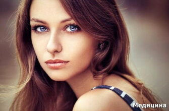 13 секретов женской красоты