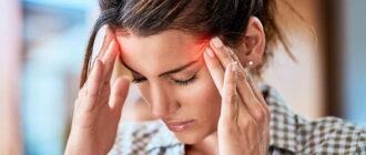 Цефалгия головного мозга , симптомы и лечение у взрослых
