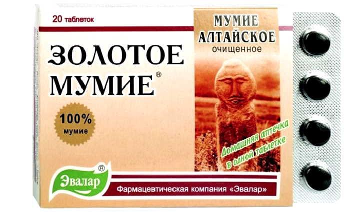 Лечение межпозвоночной грыжи таблетками мумие