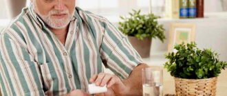 Народные средства после инсульта. Отзывы вылечившихся пациентов