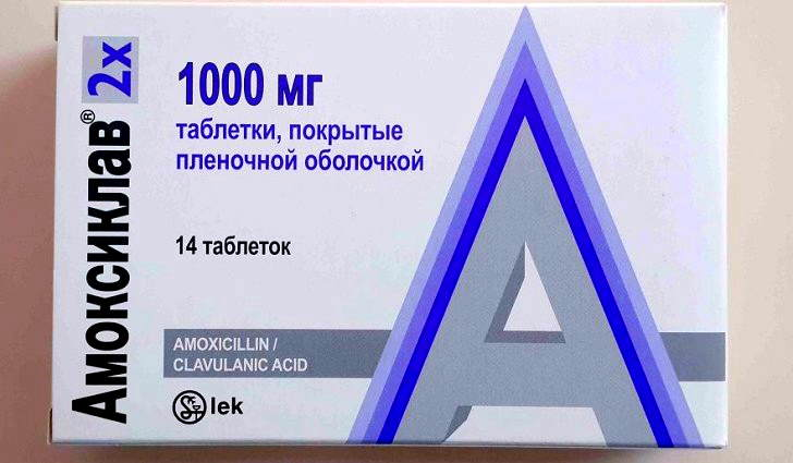 Лекарства для лечения плеврита