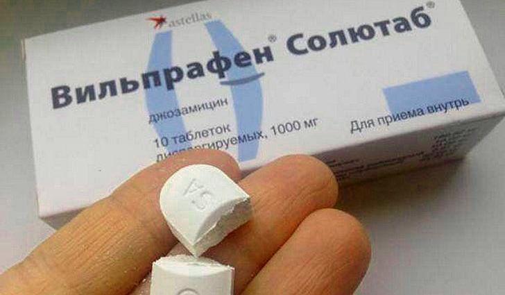 Современные препараты для лечения блефарита