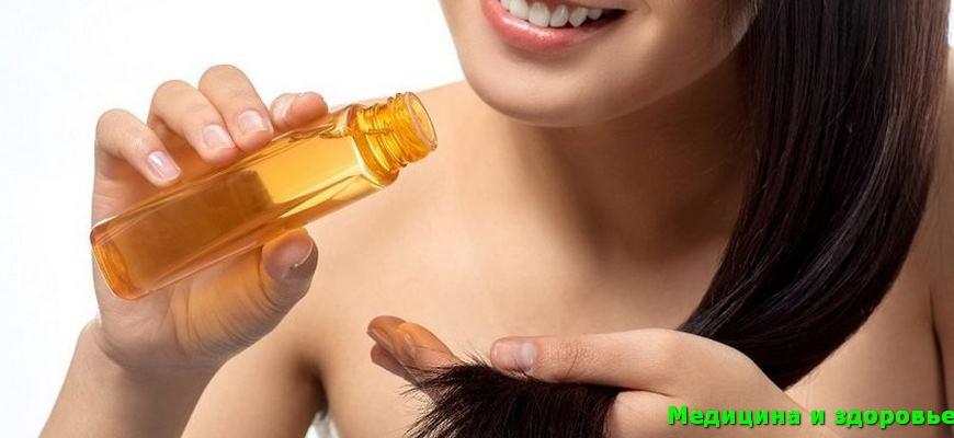 Аргановое масло для красоты кожи лица