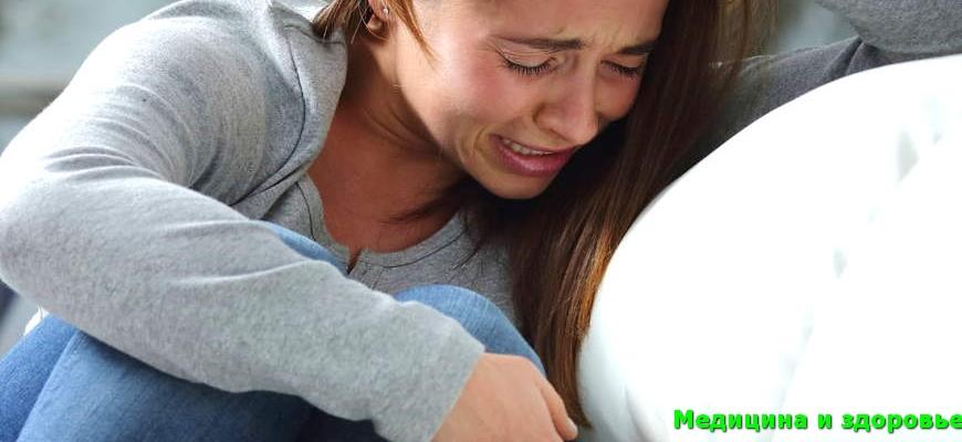 У девушки депрессия после разрыва