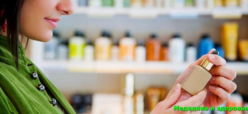 Что такое пептиды для кожи