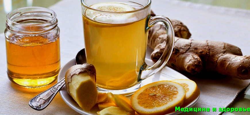 Имбирь и мед для очищения кожи