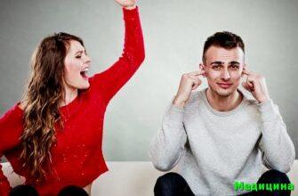 Как помириться после сильной ссоры в семье