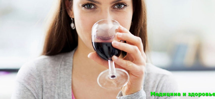 Француженки пьют вино каждый день