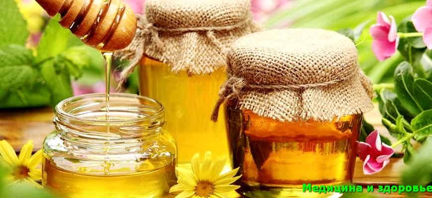 Мед для лечения ожогов кожи лица, спины, ног