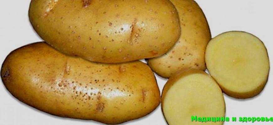 Ломтики картофеля очищают кожу