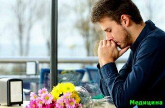 Мужчины больше страдают после расставания