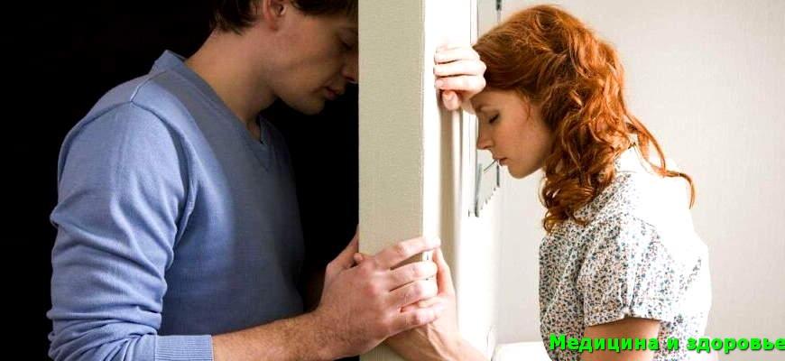 Надежда восстановить разрыв семейных отношений