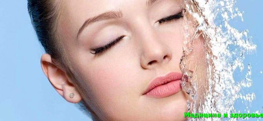 Частое мытье лица ухудшает красоту кожи