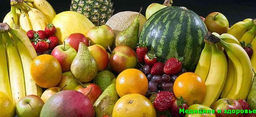 Для красоты и здоровья кожи нужно употреблять фрукты и овощи