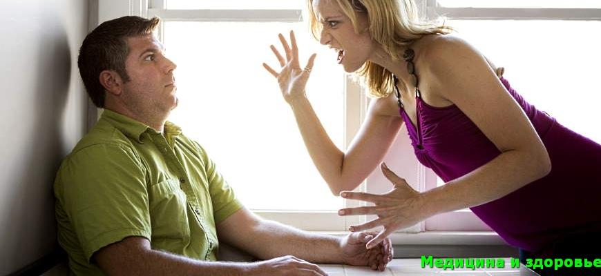 Как решать проблемы семейной ссоры