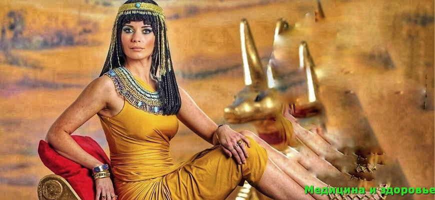 Клеопатра. Красота египетской царицы