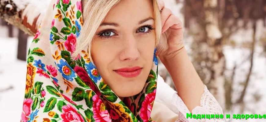 Секреты красоты женщин - русская красавица