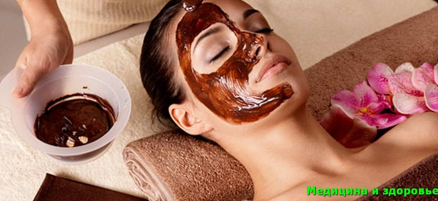 Скраб. 16 секретов здоровой кожи