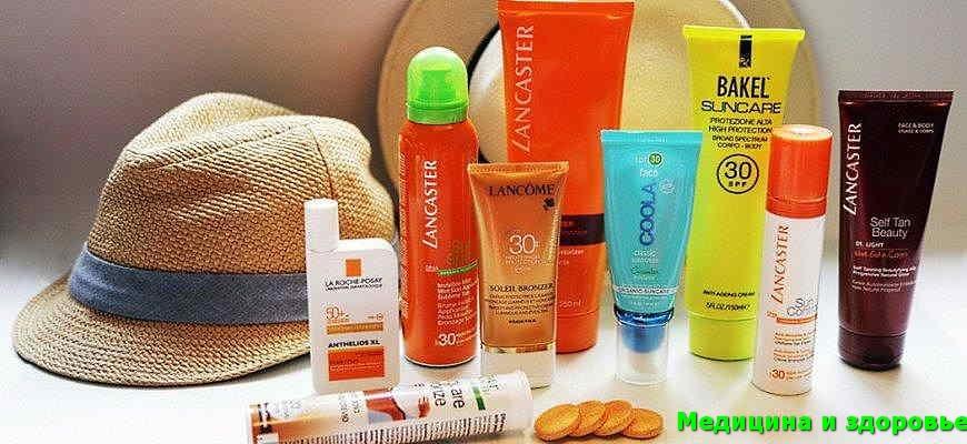 Солнцезащитные крема при ожогах кожи