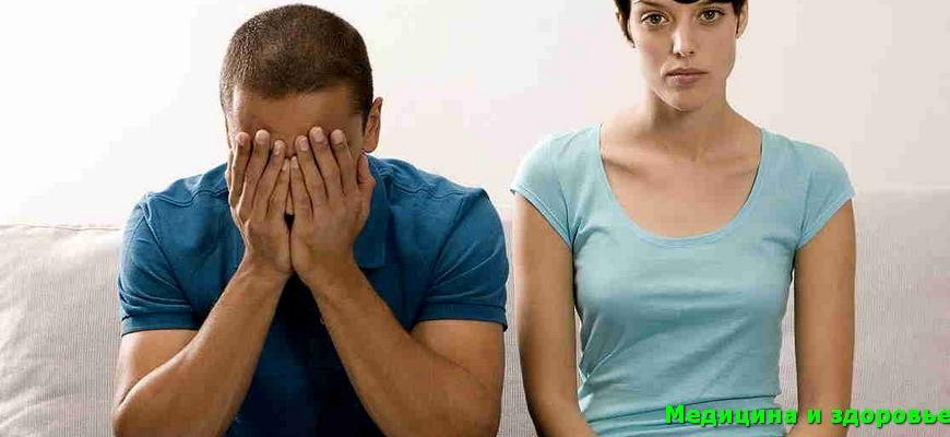 Ссора хорошей семейной пары