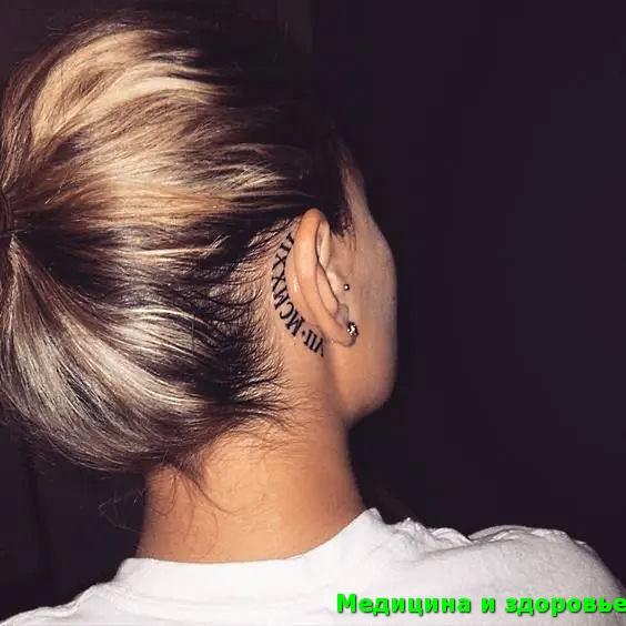 Татуировка за ухом с датой
