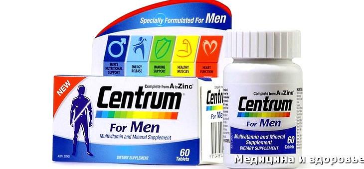 Витамины для взрослых женщин