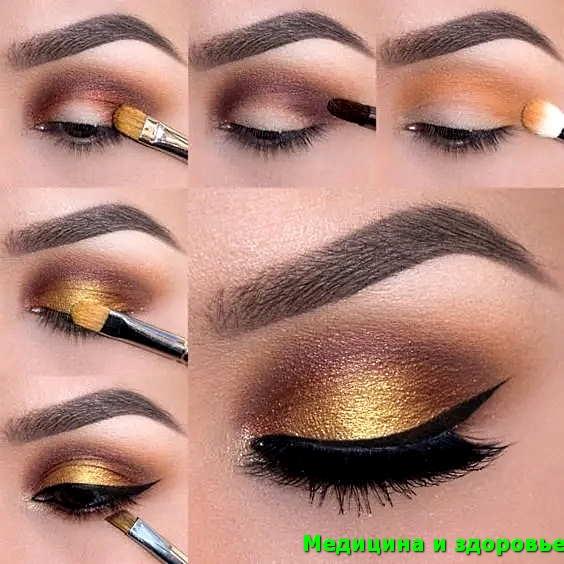 Осенние коллекции, золотой макияж